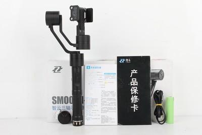 97新二手ZHiyun智云 Smooth-II 三轴手持稳定器 C-05113京