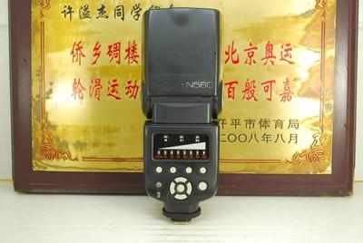 永诺 YN560 通用型闪光灯 外置机顶灯 单反相机使用 支持无线触发