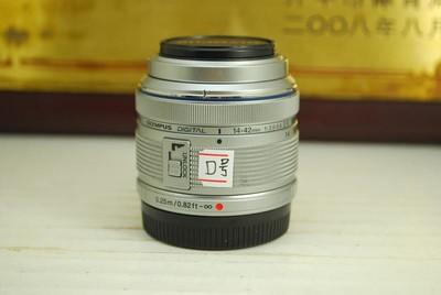 奥林巴斯 14-42 F3.5-5.6 II R 微单镜头 二代标准广角中焦挂机