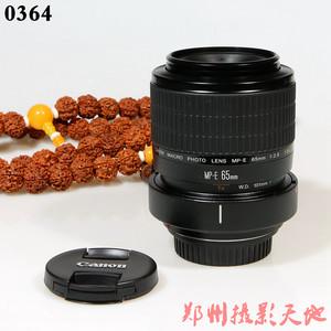 佳能 MP-E 65mm f/2.8 1-5X微距单反镜头 0364