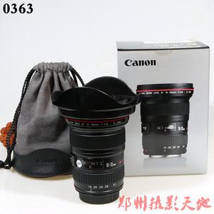 佳能 EF 16-35mm f/2.8L II USM 单反镜头 0363