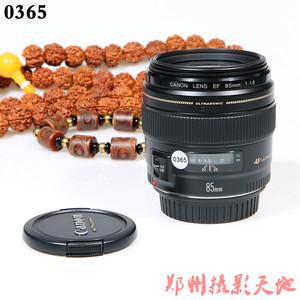 佳能 EF 85mm f/1.8 USM 单反镜头 0365