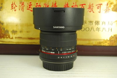 99新 佳能口 三阳 8mm F3.5 FISH-EYE 鱼眼 手动单反镜头 定焦