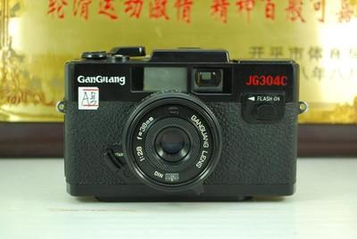 GanGuang JG304C 135胶卷傻瓜相机 胶片机 收藏道具模型