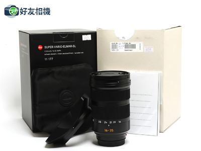徕卡 Super-Vario-Elmar-SL 16-35mm F/3.5-4.5 ASPH.镜头 *全新*