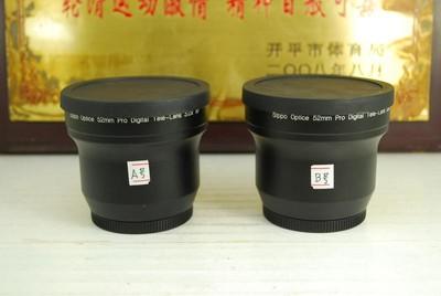 Stppo Optice 3.0X Pro 增距附加镜 52mm 口径 3倍 镜头增倍镜