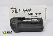 98新 尼康 MB-D12原装手柄(BH07100007)