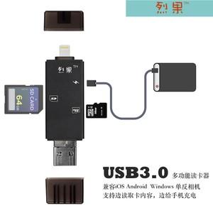 烈果单反相机SD卡、TF卡读卡器