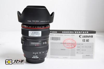 99新佳能 EF 24-105/4L IS 带行货保修卡(BH07190005)【已成交】