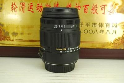 98新 佳能口 适马 18-250 F3.5-6.3 OS HSM 单反镜头 防抖
