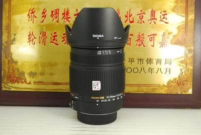 98新 尼口 适马 18-250 F3.5-6.3 OS HSM 单反镜头 防抖旅游挂机