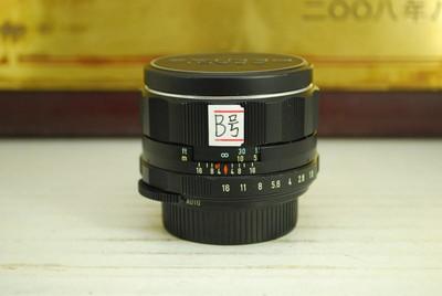 95新 M42口 TAKUMAP 太苦玛 55mm F1.8 手动镜头 定焦标头