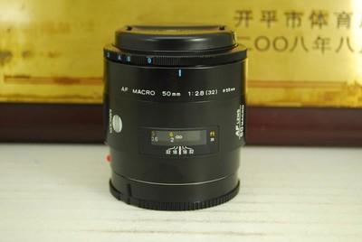 95新 索尼a口 美能达 50mm F2.8 Macro AF 微距 单反镜头定焦标头