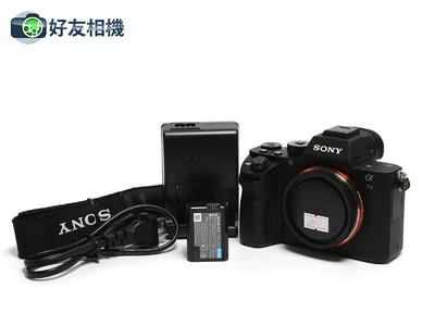 Sony/索尼 ILCE-7RM2 A7RII 全画幅微单相机 *超美品*