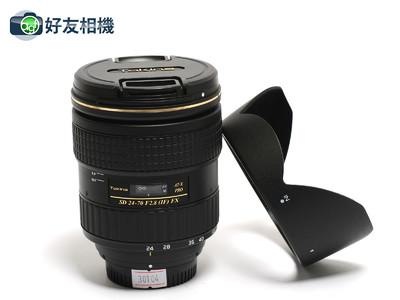 图丽/Tokina AT-X 24-70mm f/2.8 PRO FX 尼康口 *如新*