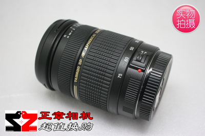 腾龙 SP AF28-75mm f/2.8 (A09) 28-75/2.8  佳能卡口  98新