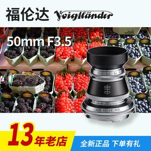 全新 福伦达 HELIAR 50mm f/3.5 VM口