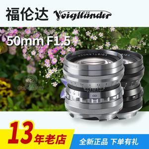 全新 福伦达 NOKTON 50mm f/1.5 ASPH VM口 黑色 银色