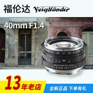全新 福伦达 Nokton 40mm f/1.4(MC) M口