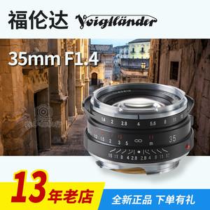 全新 福伦达 Nokton Classic 35mm f/1.4(MC多膜版) M口