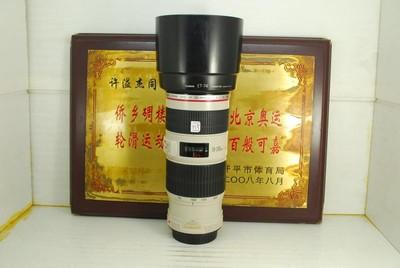 92新 佳能 70-200 F4L IS 小小白防抖 单反镜头 长焦 小三元之一