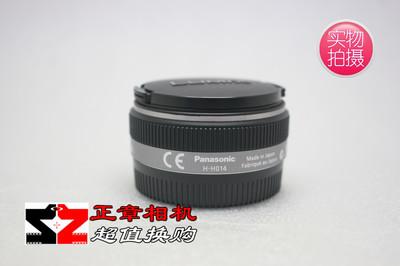 松下 G 20mm f/1.7 ASPH 松下20/1.7 神饼定焦饼干镜头便携微单头