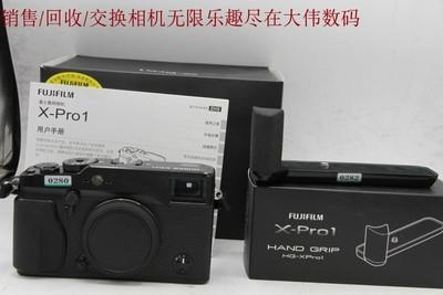 新到 9成新 富士 X-PRO1 单机 带包装 原装手柄 编号0280 0282