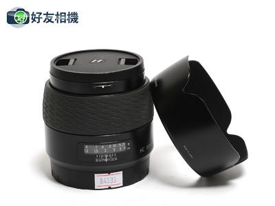 哈苏/Hasselblad HC 80mm F/2.8 H系列镜头 *美品*