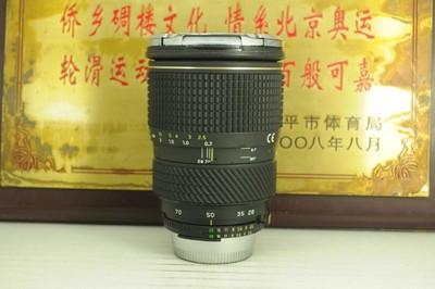 尼康口 图丽 28-70 F2.6-2.8 AT-X PRO 单反镜头 广角中焦挂机