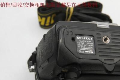 新到 94成新 尼康D700 单机 便宜出售 可交换 编号0208