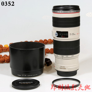 佳能 EF 70-200mm f/4L IS USM(小小白IS) 单反镜头 0352