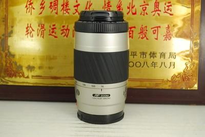 97新 a口 美能达 75-300 F4.5-5.6 DV Ⅱ 单反镜头 长焦远摄