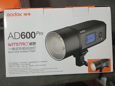 出售神牛 AD600pro 外拍闪光灯
