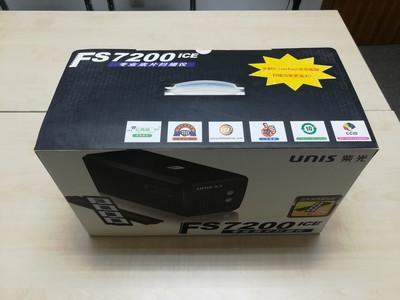 紫光FS7200ICE底片扫描仪