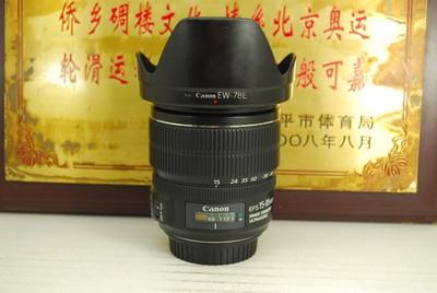 佳能 15-85 F3.5-5.6 IS USM 单反镜头 非全画幅防抖 挂机头