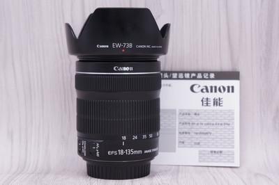 98新行货带保卡 佳能 EF-S 18-135mm f/3.5-5.6 IS STM  18-135