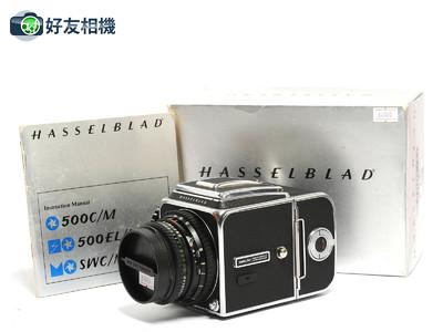 哈苏/Hasselblad 500C/M相机 连C 80mm F/2.8 T*镜头A12背 *美品*