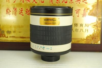 97新 M42口 威摄 500mm F6.3 pro 折返头 单反镜头 长焦远摄定焦