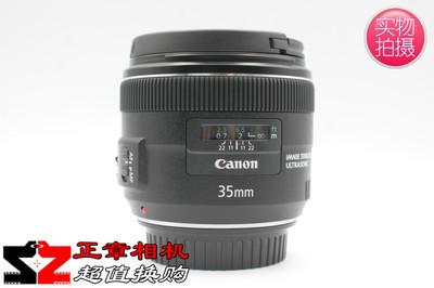 佳能CANON EF35mm f/2 IS USM 35/2 IS 防抖相机镜头 98新好成色