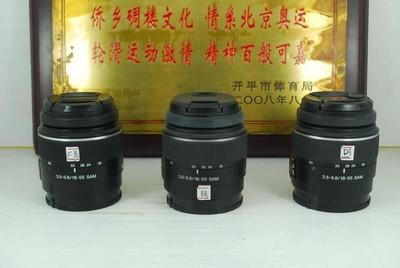 索尼 DT 18-55 F3.5-5.6 SAM 单反镜头 标配变焦挂机套头