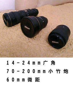 70-200小竹炮   14-24广角   60MM定焦