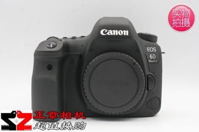 佳能 EOS 6D Mark II 机身 6D2+24-70/4套机 全画幅 单反相机