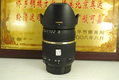 尼康口 腾龙 28-75 F2.8 MACRO A09 单反镜头 全画幅 恒圈挂机