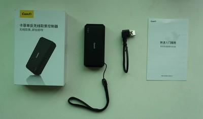 CamFi卡菲 佳能尼康相机 wifi无线 远程取景 手机平板 传输控制器