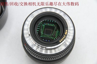 新到 95成新 佳能50 1.4 标准人像镜头 可交换 编号0364