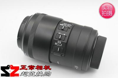 适马 105mm F2.8 DG MACRO HSM OS防抖微距镜头 105/2.8尼康口