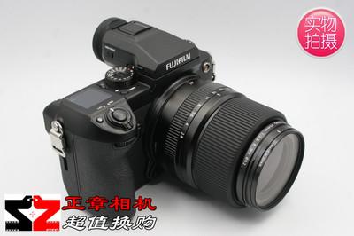 Fujifilm/富士 GFX 50S中画幅数码机身GF45/2.8套机 富士中画幅