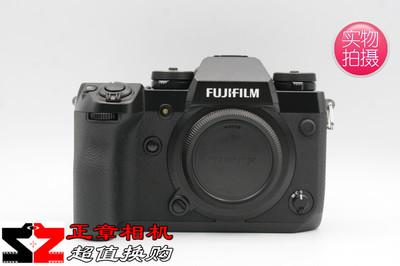 Fujifilm/富士 X-H1 旗舰微单机身4K五轴防抖 x-h1国行99新带包装