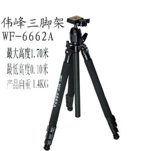 伟峰FT6662A三脚架 云台套装 99新