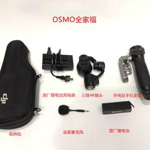 千元大疆OSMO来袭 体验不一样的摄影乐趣